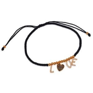 Rose Gold/Black String